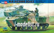 82435 HobbyBoss 1/35 ZLC2000 C&C