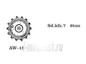AW-18 Friulmodel 1/35 Металлические колеса Sd.Kfz 7 8 ton