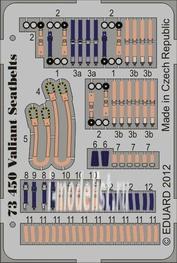 73450 Eduard 1/72 Фототравление для Valiant seatbelts