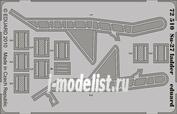 72510 Eduard 1/72 Фототравление для Su-27 ladder