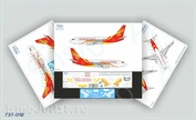 737-018 Ascensio 1/144 Декаль на самолёт Boeng 737-700 Hainan Arlines red