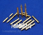 35P08 RB Model 1/35 Снаряды для 76,2mm L/55 M1