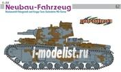 6666 Dragon 1/35 Neubau-Fahrzeug Rheinmetall-Fahrgestell und Krupp-Turm Geanderte MG-Turme