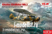 32040 ICM 1/32 Gloster Gladiator Mk.I, Британский истребитель IIМВ