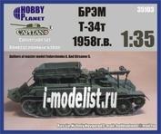 35103 Hobby-Planet 1/35 Конверсия Т-34Т (1958 год)