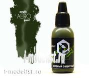 art.0186 Pacific88 airbrush Paint 4BO Green protective (Protective Green 4BO)