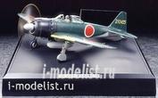 60311 Tamiya 1/32 A6M5 Zero Fighter Sound Action