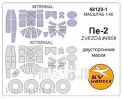 48120-1 KV Models 1/48 Двусторонняя маска для Пе-2 + маски на диски и колеса