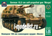 35013 ARK-models 1/35 Немецкое 105-мм самоходное орудие