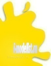 H4 Gunze Sangyo Water-soluble Yellow Gloss paint)
