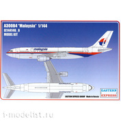 144146-6 Orient Express 1/144 Airliner A300B4 MALAYSIA