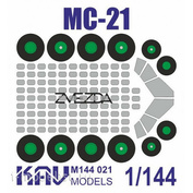 M144 021 KAV models 1/144 scales Paint mask for the MS-21