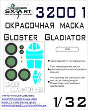 32001 SX-Art 1/32 Окрасочная маска для Gloster Gladiator (ICM)