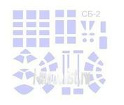 72070 KV Models 1/72 Набор окрасочных масок для остекления модели СБ-2