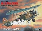 48252 ICM 1/48 Soviet night light bomber U-2/ Po-2VS (U-2/Po-2VS)