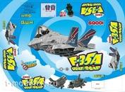 CQ001 Great Wall Hobby Самолет F-35A USAF/RAAF