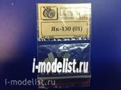 EQG72015 Экипаж 1/72 Резиновые колёса для Як-130