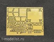35014 Vmodels 1/35 Фототравление для Panhard (интерьер корпуса)