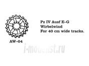AW-04 Friulmodel 1/35 Металлические колеса Pz IV Ausf E-G, Wirbelwind