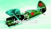 0832 Smer 1/72 Самолет Polikarpov I-153 Chayka