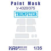 M35 022 KAV models 1/35 Painting mask for glazing U-4320/375 (Trumpeter)