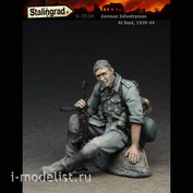 S-3534 Stalingrad 1/35 Немецкий пехотинец на привале