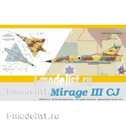 8494 1/48 Eduard Mirage IIICJ Aircraft No.Two hundred fifty nine