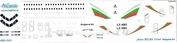 A85-001 Ascensio 1/144 Декаль на самолет Avro RJ-85 (Bolgaria Air)