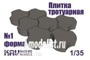 SM35 002 KAV models 1/35 Form for paving slabs №1