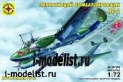 207288 Modeler 1/72 Dive bomber PE-2