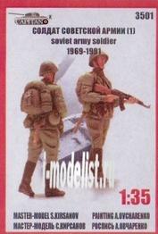 3501 Capitan 1/35 Солдат Советской армии