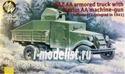 7244 MilitaryWheels 1/72 Автомобиль тип АА с пулеметом Максим