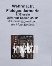 35001 Different Scales 1/35 Фельджандармы (хромирование)