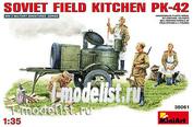 MiniArt 1/35 35061 Soviet field kitchen PK-42