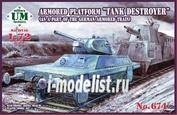 674 Um 1/72 armored Platform