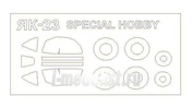 72580 KV Models 1/72 Набор окрасочных масок для остекления модели Яквлев-23 + маски на диски и колеса