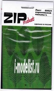 69521 ZIPMaket Лист королевской пальмы L