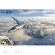 144-032 МикроМир 1/144 Самолёт Мясищев 3МС (NATO Bison-B)