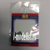 AVD143009902 AVD Models 1/43 Поддон, 2 шт