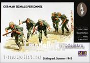 3540 MasterBox 1/35 Немецкие связисты, Сталинград, лето 1942