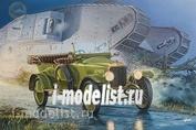 735 Roden 1/72 Vauxhall D-type