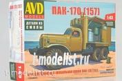 1360AVD AVD Models 1/43 Передвижная автомобильная кухня ПАК-170 (157) (с интерьером)