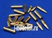 35P18 RB Model 1/35 Снаряды для 10.5cm Kanone 18 L/52
