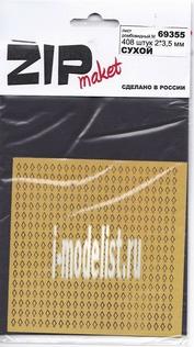 69355 ZIPMaket Лист ромбовидный M (408 штук 2*3,5 мм) СУХОЙ