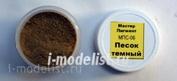 МПС-06 Мастер-пигмент Пигмент Песок темный