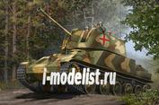 83829 HobbyBoss 1/35 Hungarian 40M Nimrod Anti-Aircraft Gun