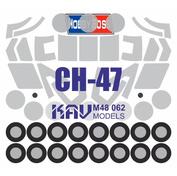 M48 062 KAV Models 1/48 Окрасочная маска на CH-47 (HobbyBoss)