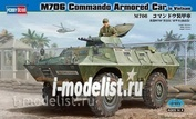 82418 HobbyBoss 1/35 M706 Commando Armored Car in Vietnam