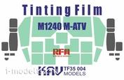 TF35 004 KAV models 1/35 Tinting film M1240 M-ATV (RFM)