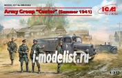 DS3502 ICM 1/35 Группа армий